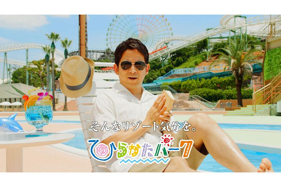 V6・岡田准一扮する「超ひらパー兄さん」
