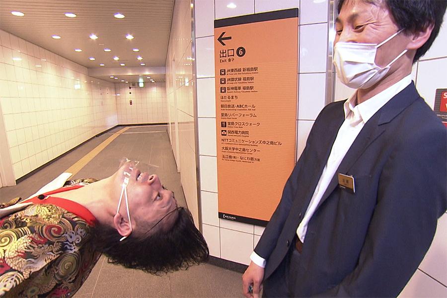 大暴走する武将様 (C)ABCテレビ