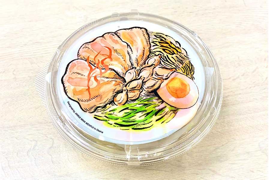 「人類みな麺類」が制作したイラストパッケージ