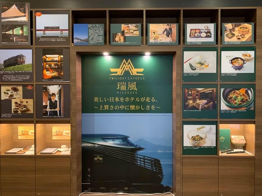 西日本の主な観光列車の特徴と食も紹介(6月29日・京都鉄道博物館)