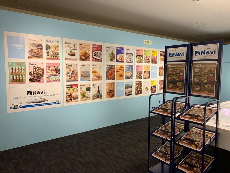 フリーペーパー「西Navi」の過去8年分の表紙が原寸大で展示されている(6月29日・京都鉄道博物館)