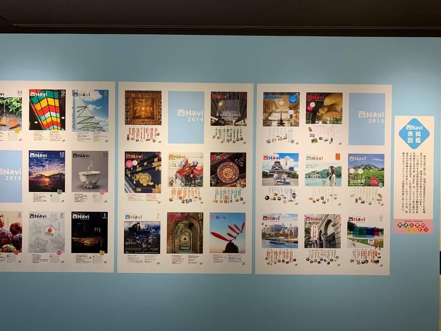8年間の旬なスポットやおすすめグルメが一目でわかる「西Navi」の展示(6月29日・京都鉄道博物館)