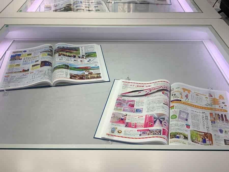 フリーペーパー「西Navi」は過去の紙面を一部見られるように展示している(6月29日・京都鉄道博物館)