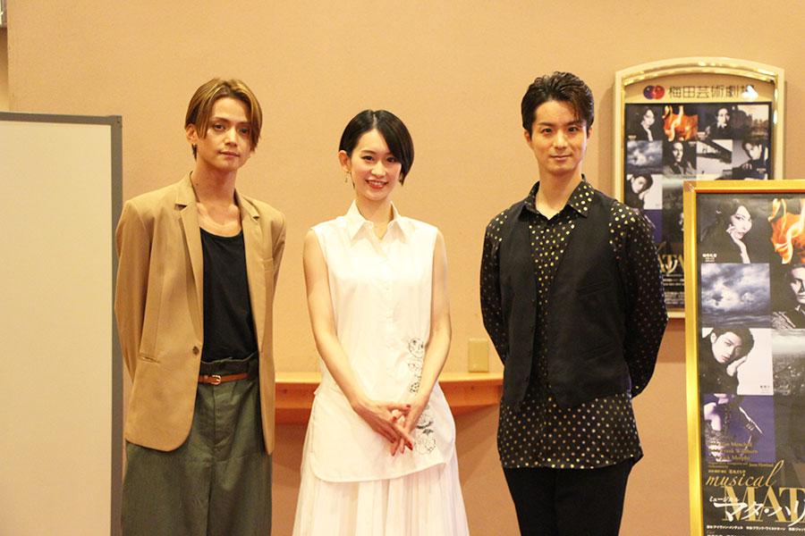 『マタ・ハリ』に初出演する3人が、梅田芸術劇場での取材会に出席。左より、三浦涼介、愛希れいか、田代万里生