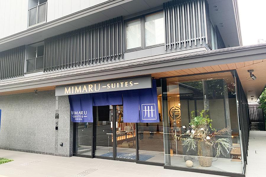 京都の台所・錦市場をはじめ、人気のブーランジェリー、パティスリー、京野菜を扱う八百屋や湯葉の専門店なども徒歩圏内にある「MIMARU SUITES 京都四条」
