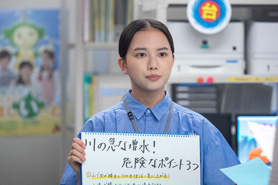 水の怖さを視聴者に伝えようとする百音(清原果耶)(C)NHK