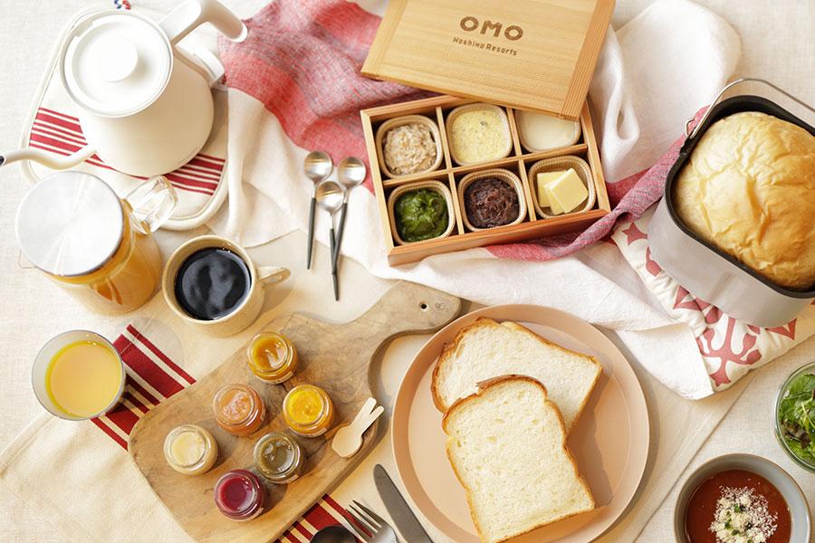 朝食のイメージ。パンは自分でホームベーカリーで焼き、抹茶スプレッド、豆腐ディップなど6種のコンディメントとドリップコーヒー付き(イメージ)