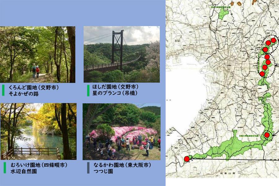 対象となる「大阪府民の森」は大阪東部の山沿いに位置する 大阪府配布資料より抜粋
