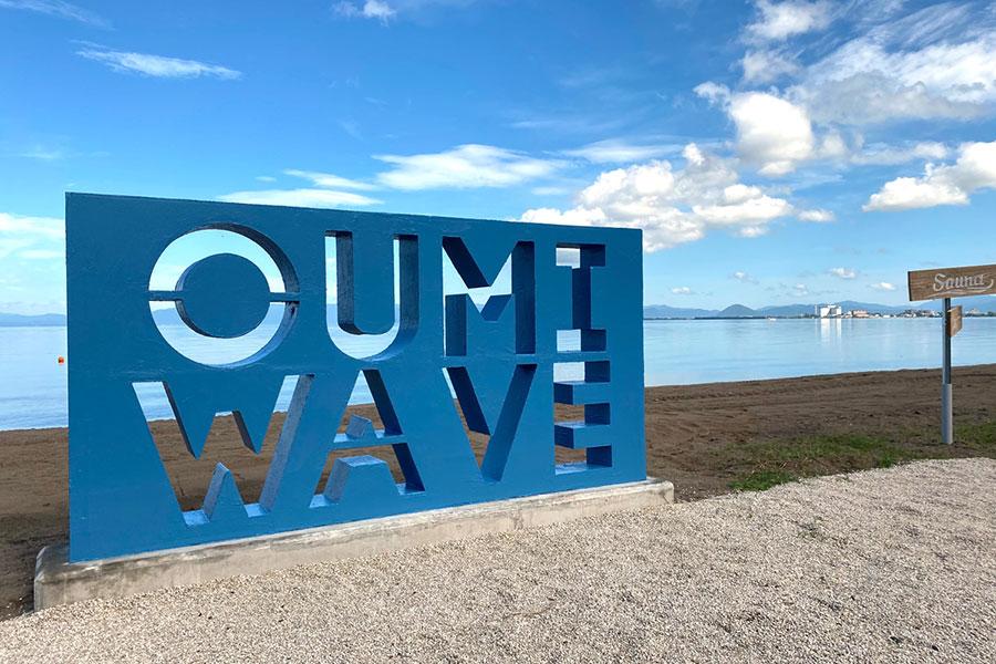 フォトスポットとして人気も集めそうな琵琶湖沿いのモニュメント