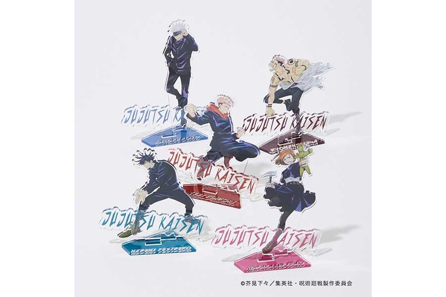 「アクリルスタンド」(1650円)