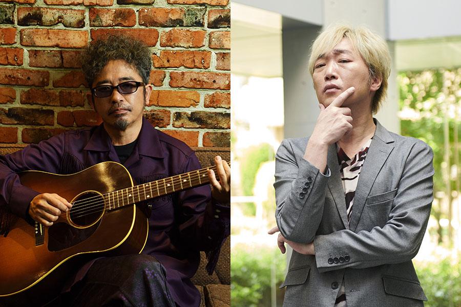 左から作曲の奥田民生、作詞の小沢一敬(スピードワゴン)(C)ABCテレビ