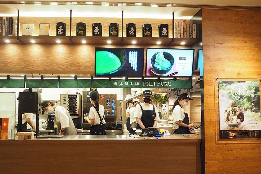 フードホールの御抹茶本舗「ICHIFUKU」