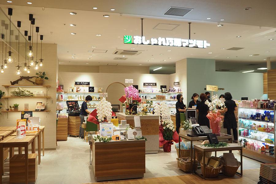 「アプラたかいし」オープン時から1階で営業してきた化粧品・エステの「おしゃれ巧房 マツモト」は 2階に