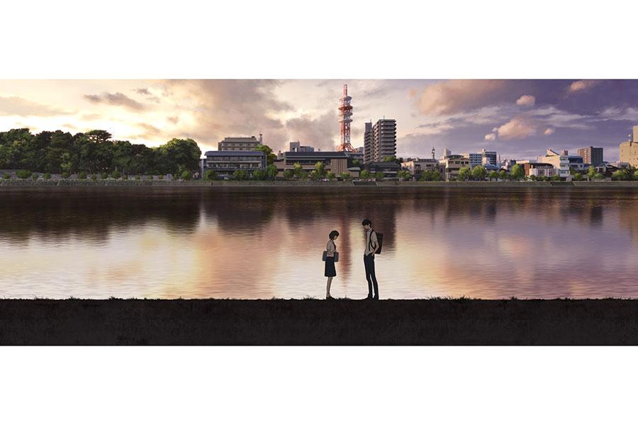 高知県の仁淀川をモデルとしているそう (C)2021 スタジオ地図