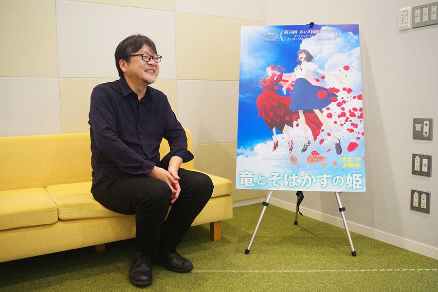 映画『竜とそばかすの姫』でメガホンを取った細田守監督
