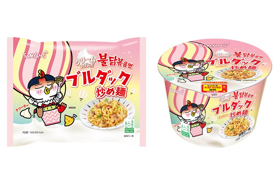 8月2日に発売された「クリームカルボブルダック炒め麺」