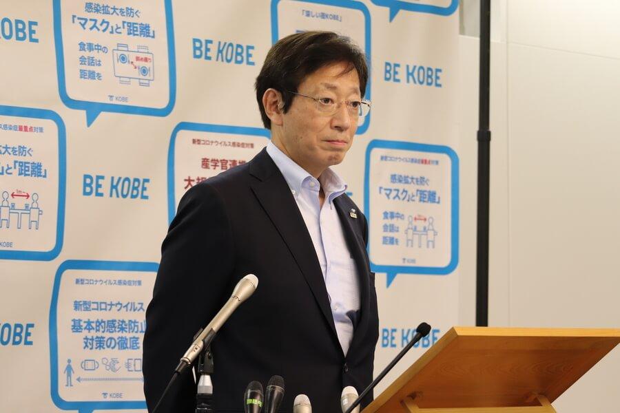 「年齢下げても大丈夫」神戸が40歳以上のワクチン予約開始