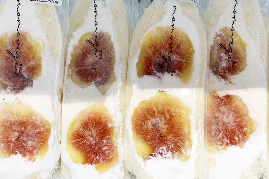 イチジクのフルーツサンド。限られた農家さんしか作ることのできない福岡県のイチジク・とよみつひめを使用。650円