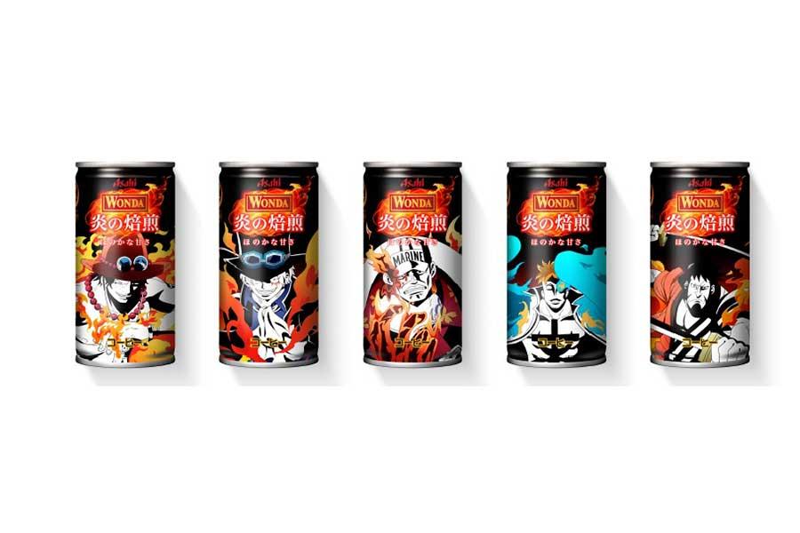 人気キャラクター・エースなど5種「炎の焙煎」