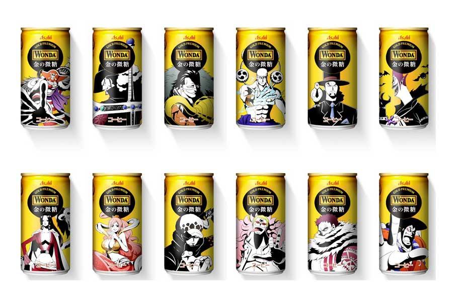 名悪役・バギー、エネルなどの12種「金の微糖」
