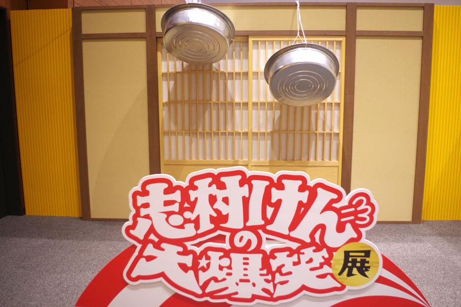 撮影スポットに設置された大型のたらい(8月5日・大阪市中央区)