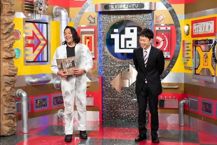 見取り図(C)ABCテレビ