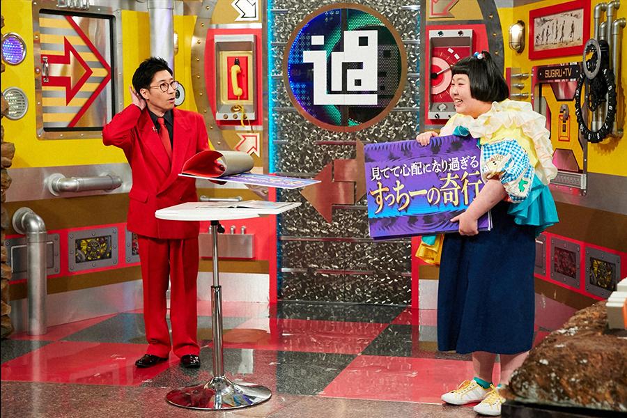 左からすっちー、酒井藍 (C)ABCテレビ