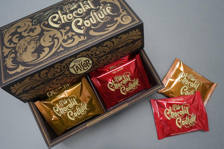 チョコレートスイーツ専門店「ザ・テイラー」の「ザ・ショコラクチュール」