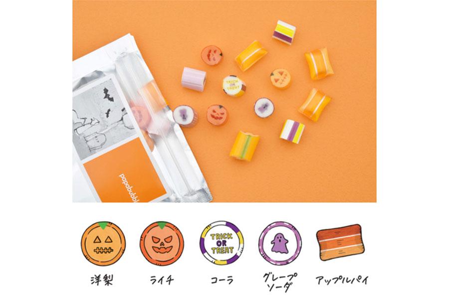 「ハロウィンミックス」 BAG(640円)S瓶(910円)M瓶(2530円)