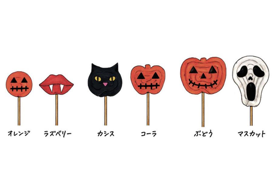 ジャック・牙(800円)黒猫・パンプキン(1000円)パンプキン(L)・おばけ(L)(2530円)