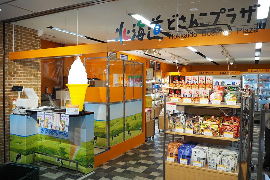 いつでも「北海道催事」気分に、人気店の西日本初出店は大阪
