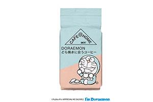 「DORAEMON どら焼きに合うコーヒー VP10g」(281円)   は、どら焼きやお団子など和菓子に合うコーヒーに。香り高く上品な甘味が特長。