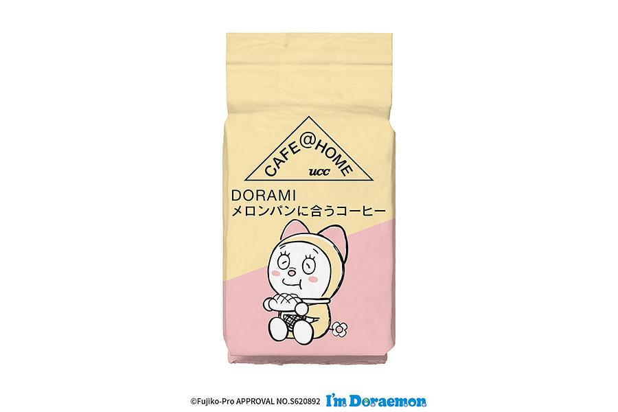 「DORAMI メロンパンに合うコーヒー VP10g 」(281円)は、メロンパンなど、甘めの菓子パンに合うコーヒー。香ばしい風味と優しくすっきりとした後味が特長。