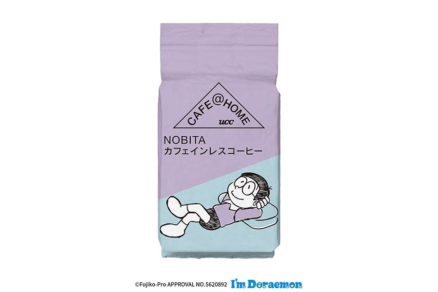 「NOBITA カフェインレスコーヒー VP10g」(281円)は、カフェインを気にする方も安心して楽しめるコーヒー。すっきり飲みやすい味わいに。