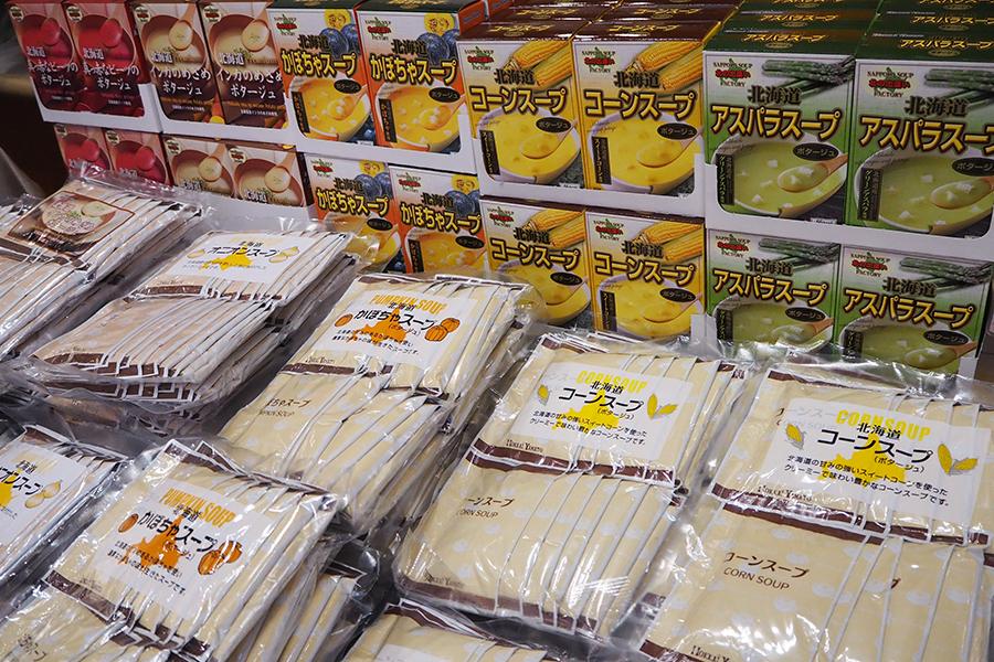 既存店で人気の札幌「北海大和」のスープはコーン・かぼちゃなど15袋入りパック(各981円)も登場(21日まで)