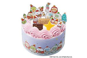 すみっコぐらしなど続々、ファミマのクリスマスケーキ予約開始