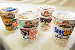 合体カップヌードルを実食、公式ならではのスープ比率に驚き