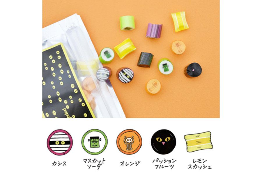 「モンスターミックス」BAG(640円)S瓶(910円)M瓶(2530円)