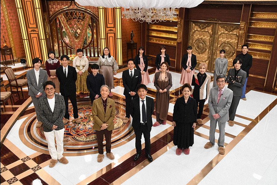 『芸能人格付けチェック BASIC〜秋の3時間スペシャル〜』出演者 (C)ABCテレビ