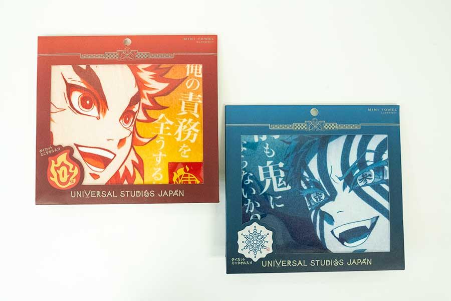 「ハンドタオルセット」(2枚入り全2種・各1900円)