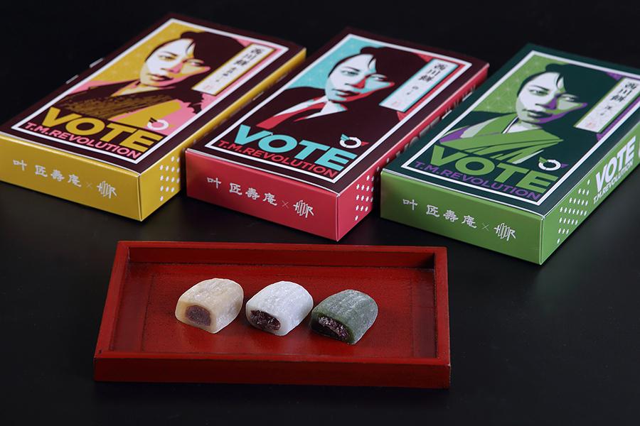 西川貴教と滋賀の名店がコラボ「これ、お宝ですやん」