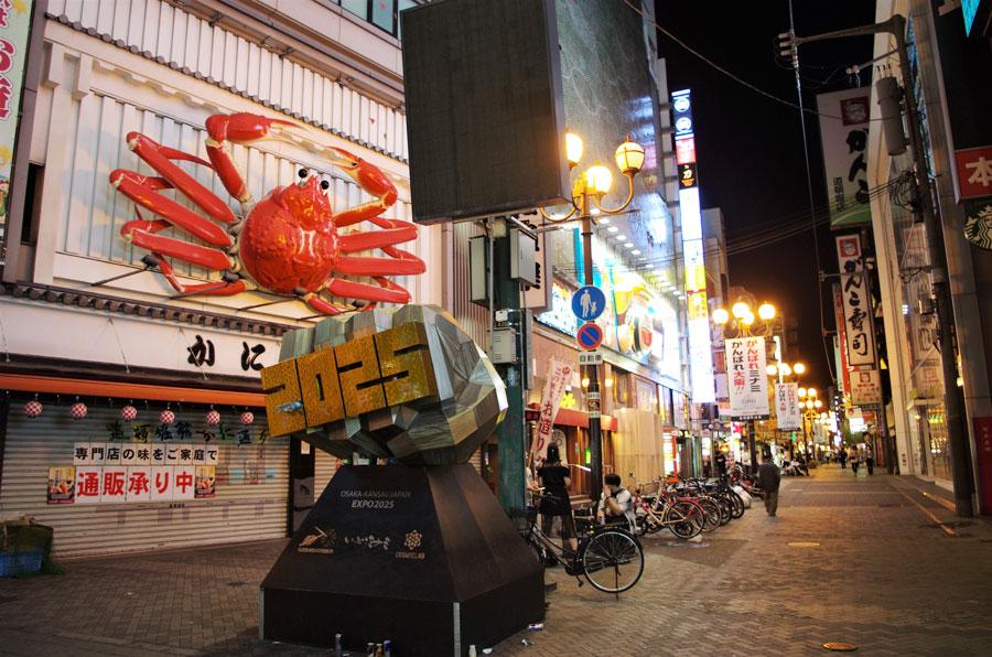 陽が暮れるとシャッターが閉まり人通りも少なくなる大阪の繁華街(撮影:2021年9月21日)