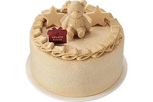 セブンのクリスマスケーキが続々、名パティシエとのコラボも