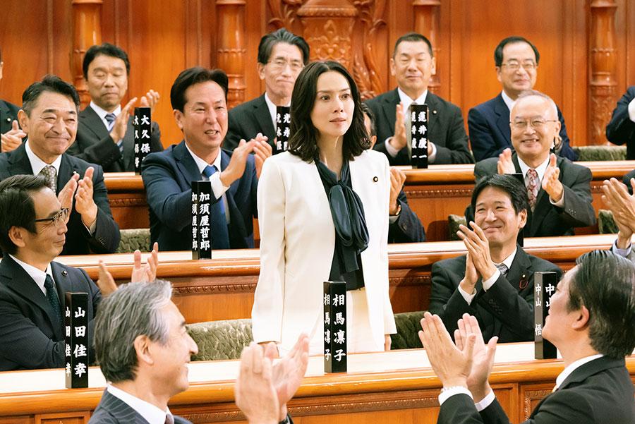 映画『総理の夫』劇中カット (C)2021「総理の夫」製作委員会