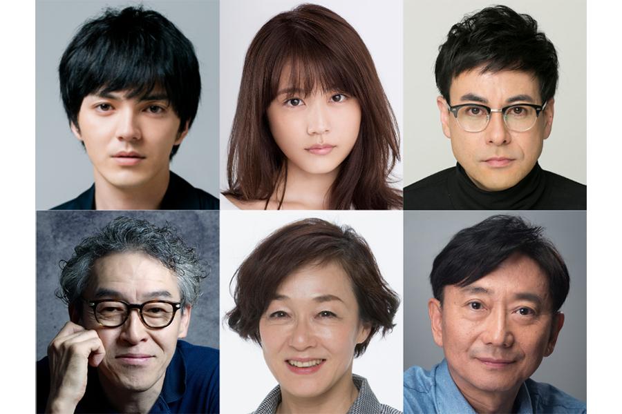 左上から時計回りに、出演者・林遣都、有村架純、鈴木浩介、山崎一、キムラ緑子、浅野和之