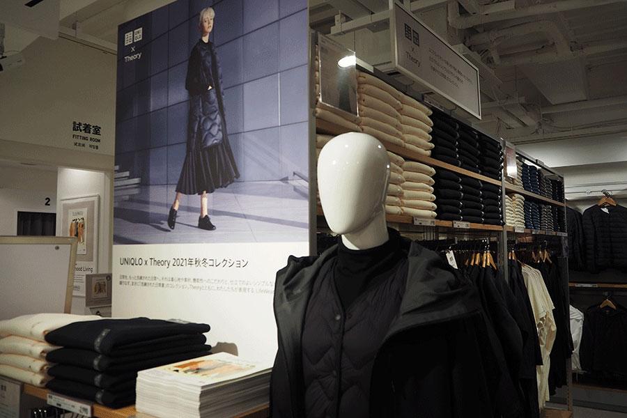 ニューヨーク発祥のファッションブランド「Theory(セオリー)」とのコラボコレクションも先行発売