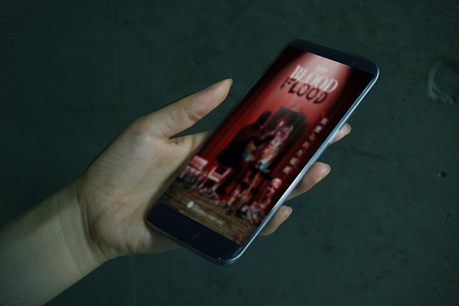 スマートフォンを使った恐怖体験も味わえる(イメージ)