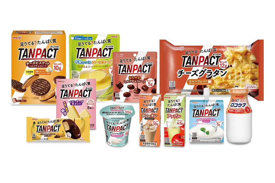 「TANPACT」シリーズ