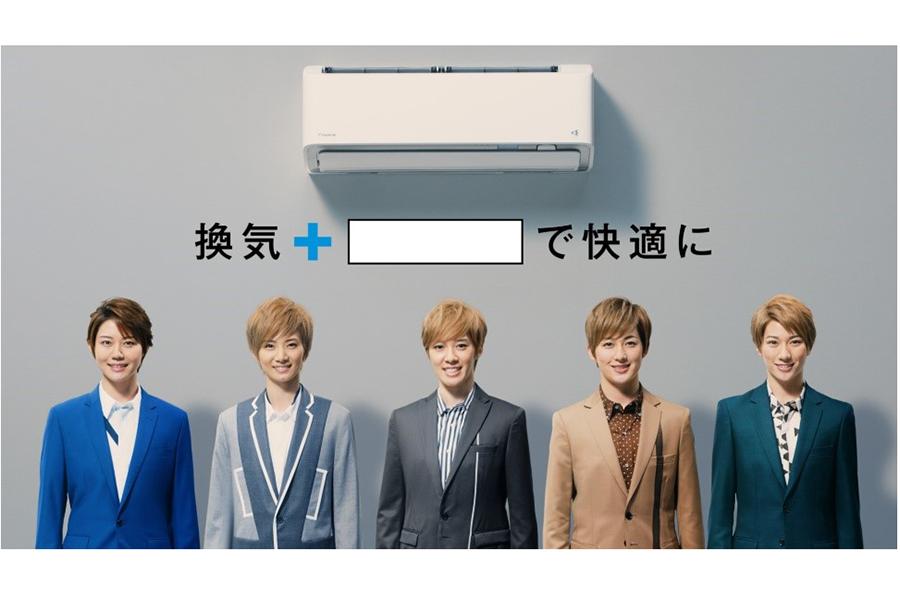 注目の宝塚男役5名が抜擢、CMで新たな「風」吹かせる