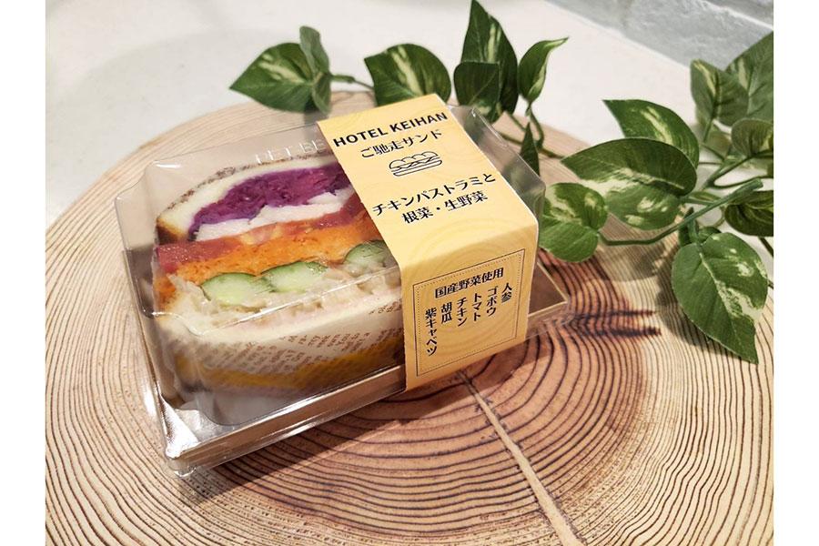 「チキンパストラミと根菜・生野菜サンド」(498円)